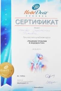 shaneva-anastasiya-evgenievna4