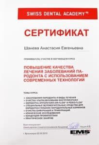 shaneva-anastasiya-evgenievna5